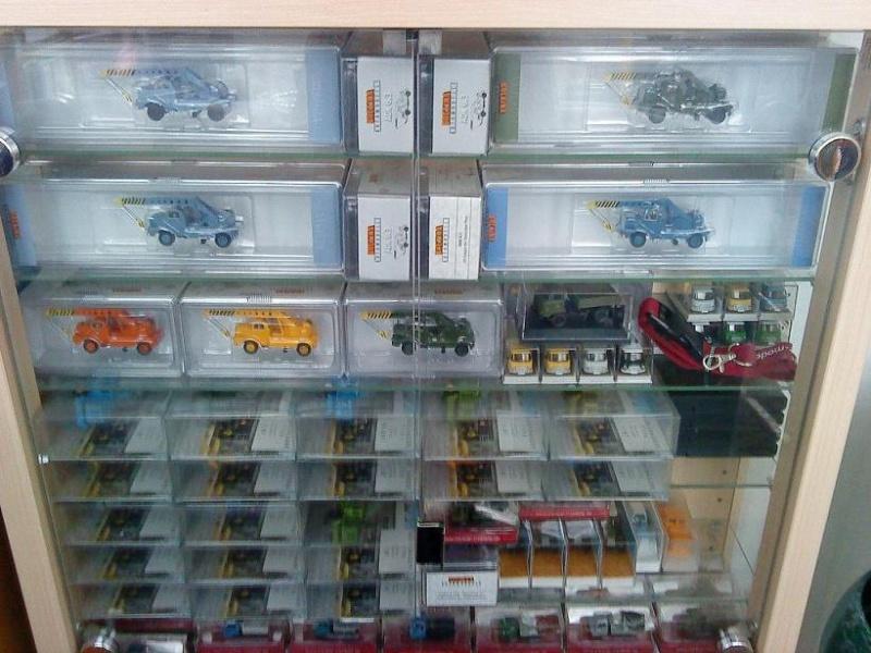 Frank´s Modellmuseum  Modell10
