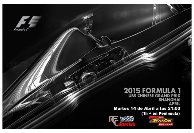 PRESENTACION GP F1 CHINA Presen12
