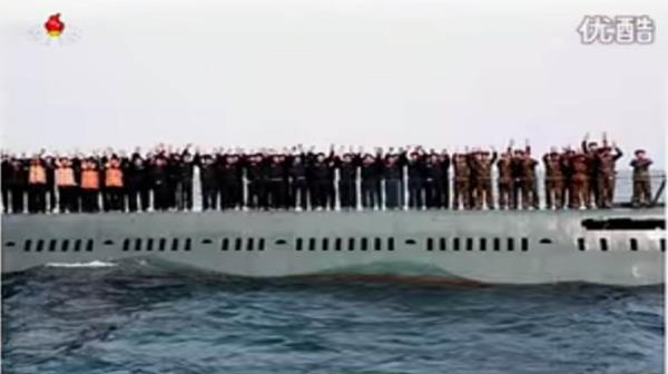 Corée du Nord : sous-marin lance-missile balistique 27221810