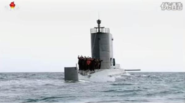 Corée du Nord : sous-marin lance-missile balistique 27278810