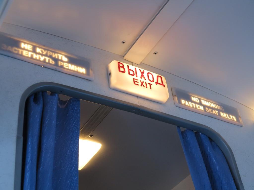 UWKE Begishevo Img_2716
