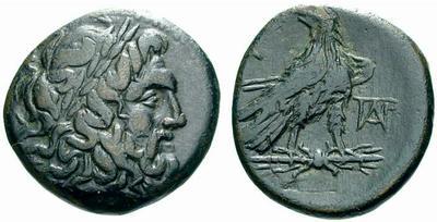 Monnaie grecque à l'aigle et Zeus Macédoine, Paroreia 25019310