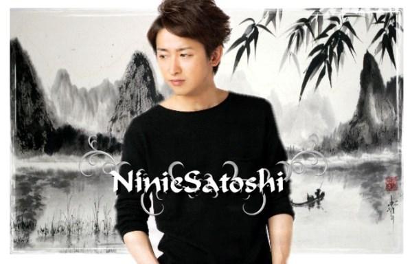 [DVD] Arashi blast in Miyagi Signat10