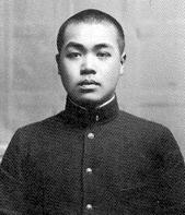 [Biographie] Shunsaku KUDŌ Kudo110
