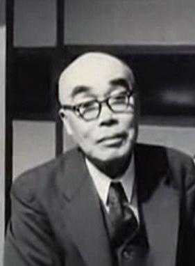 [Biographie] Shunsaku KUDŌ Kudo510