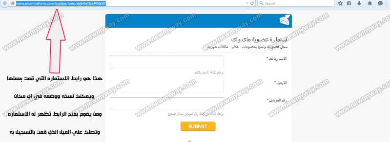 حصريا .. شرح بالصور لكيفية انشاء استمارة عضويه للتواصل واضافة أعضاء جدد  لمجموعتك  ^^ 20_o10