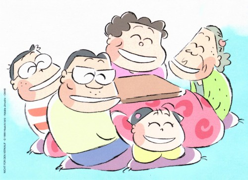 Tonari no Yamada-kun (Mes voisins les Yamada) 39615010