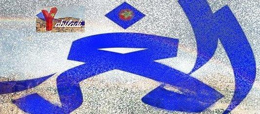 Mohamed bendaoud vous souhaite excellent surf Yabila10