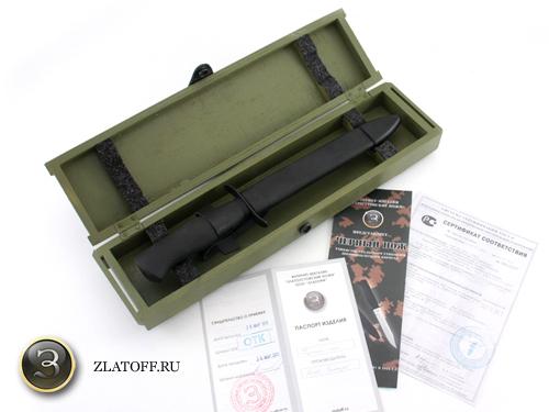 Cherche couteau NR40. C2f1be10