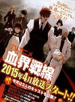 Liste d'animes du printemps 2015 Kekkai10