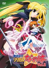 Liste d'animes du printemps 2015 Magica10