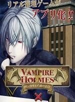 Liste d'animes du printemps 2015 Vampir10