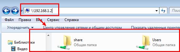Хранение информации Index11