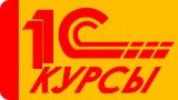 Форум бухгалтеров Оренбуржья - Главная 110