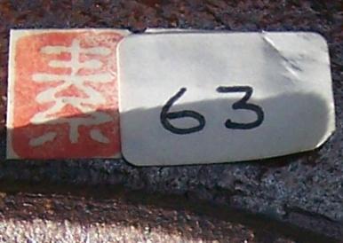 Motoko Wakana Motoko11