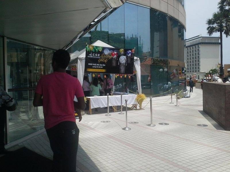 Colombo Stock Exchange Ice-Cream Dansala at World Trade Centre - කොටස් වෙළඳපොළෙන් අයිස් ක්රීම් දන්සැලක්  11225610