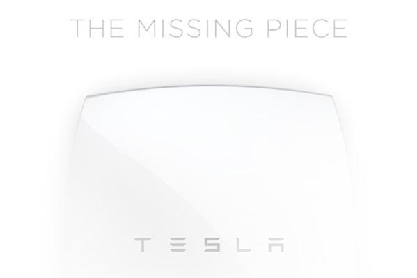 La Batteria Di Tesla Cdvp5s10