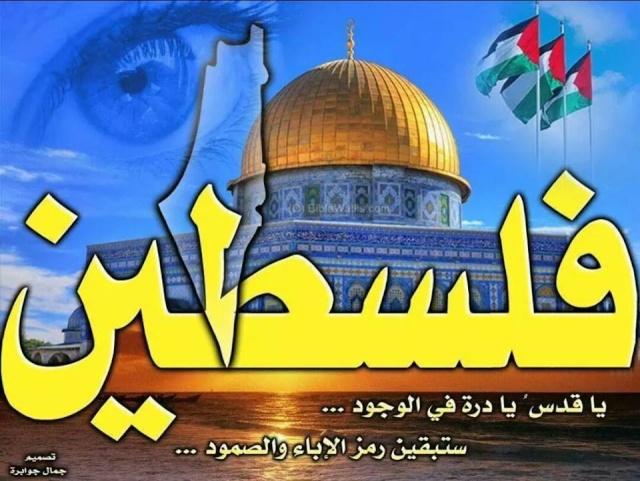 شبكة مدن فلسطين التاريخية Palestine Cities