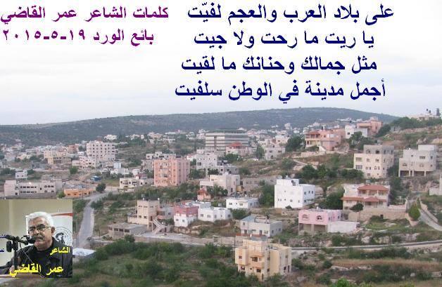 شبكة الجزائر وفلسطين الاعلامية الاسكندرية اربيل Jerusalem and Algeria