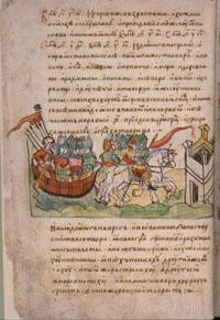 Slovenska mitologija - Page 3 Povies10