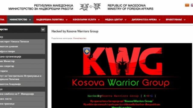 Hakerët shqiptarë sulmojnë ueb faqen e ministrisë maqedonase Haker-10