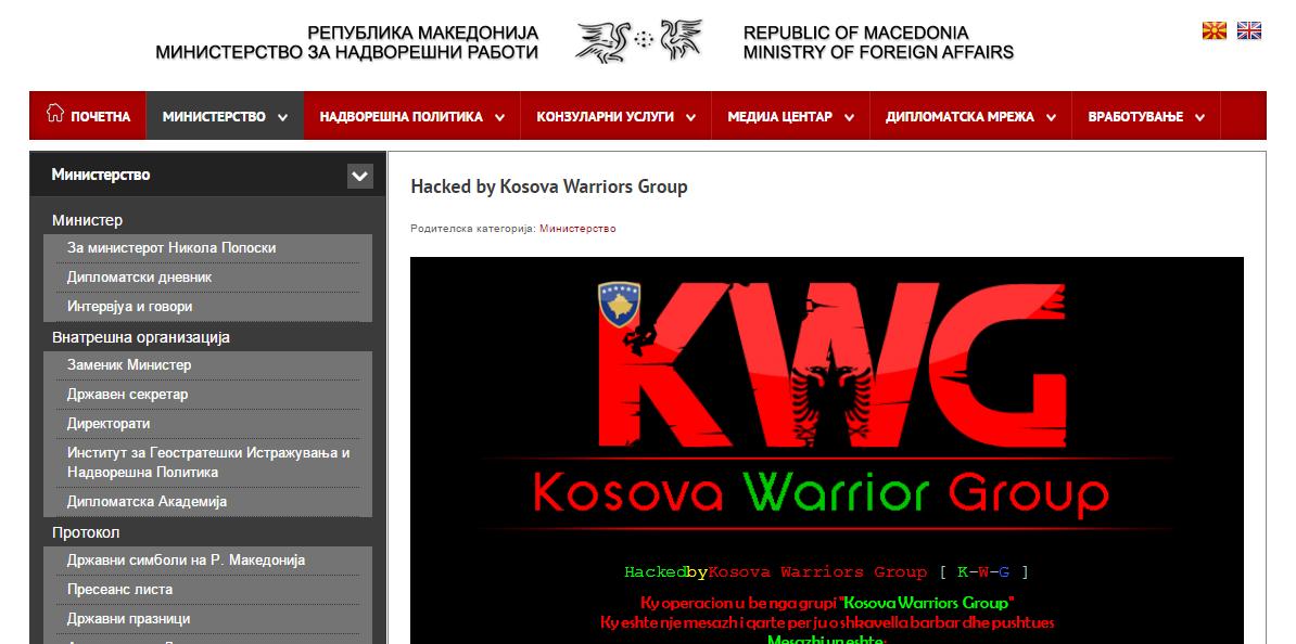 Hakerët shqiptarë sulmojnë ueb faqen e ministrisë maqedonase Minist10