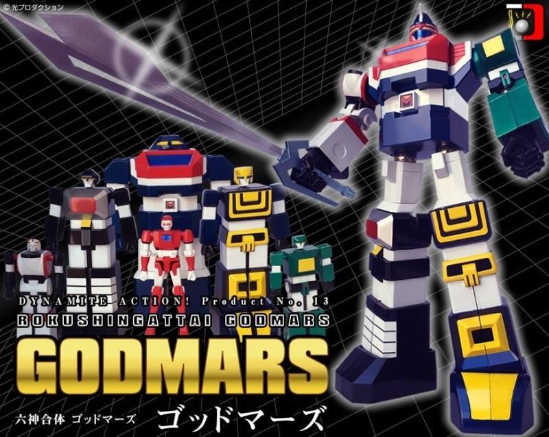 godmars evolution toy God_ma10
