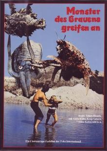 Monster des Grauens greifen an vom Label SHOCK 35943610