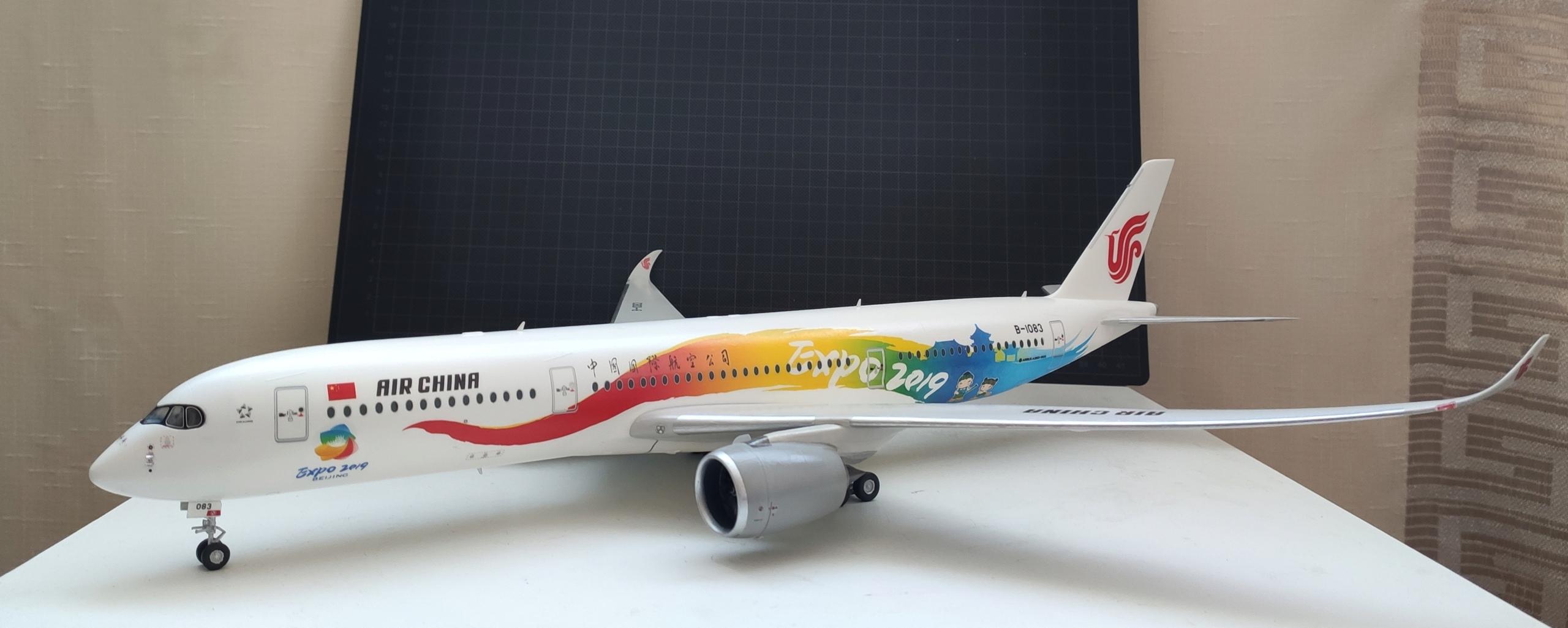 "[Revell] A350-900 Air China ""Expo 2019"" Img_2011"
