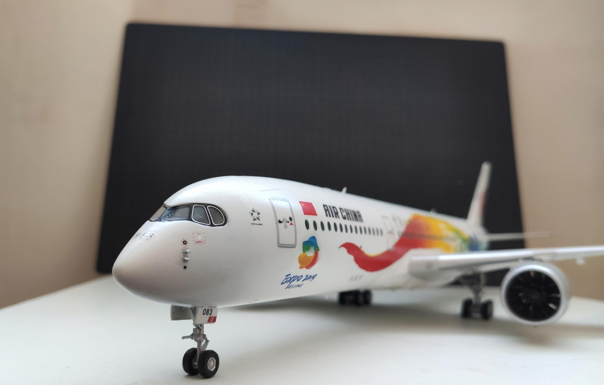 "[Revell] A350-900 Air China ""Expo 2019"" Img_2012"