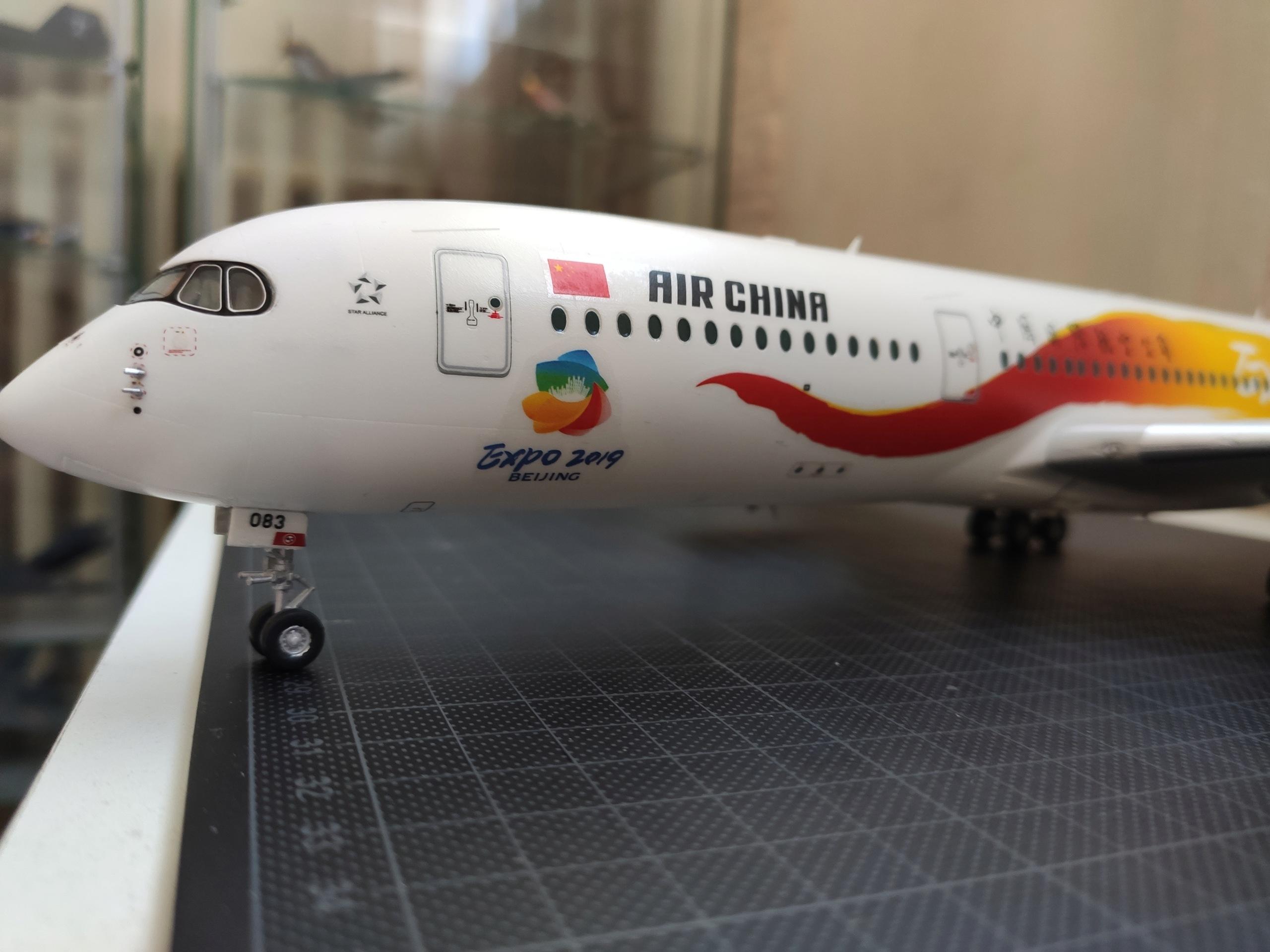 "[Revell] A350-900 Air China ""Expo 2019"" Img_2015"