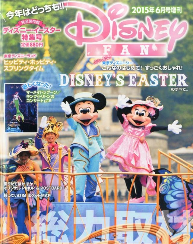 [Magazine] Disney Fan - Japon 81dibm10