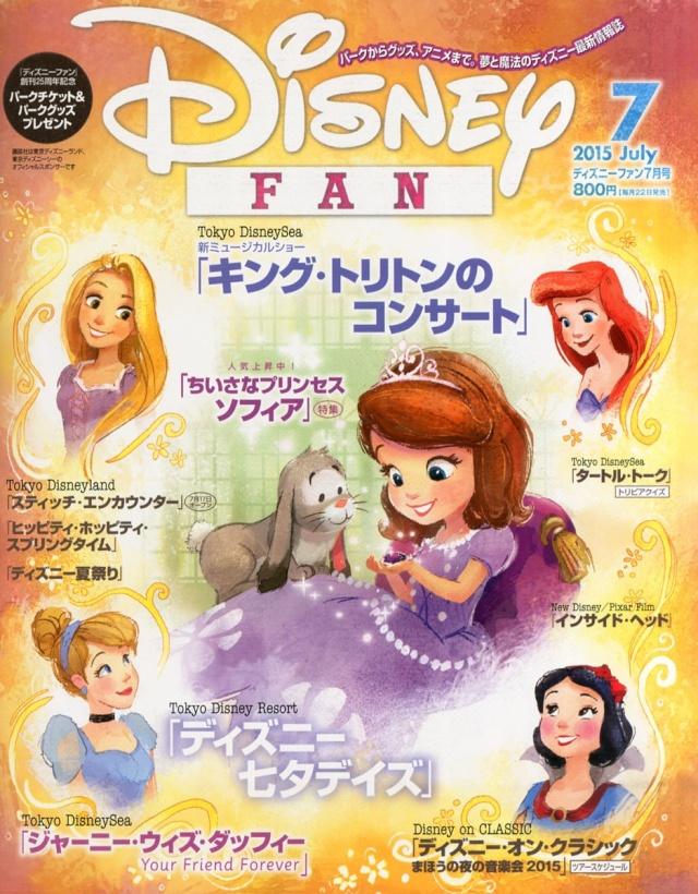 [Magazine] Disney Fan - Japon 81xpc-10