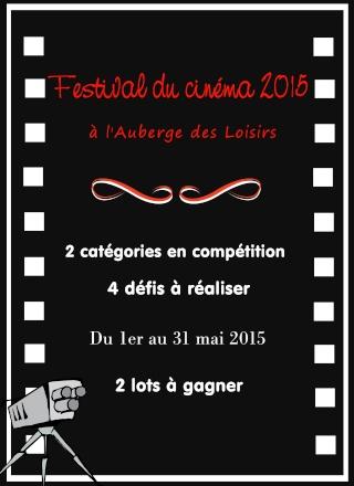 Festival du cinéma 2015 à l'Auberge des Loisirs Festiv11