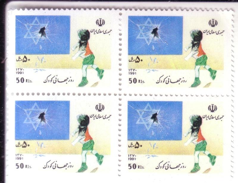 La République Islamique d'Iran: une guerre de propagande et guerre Iran-Irak. Iran_110