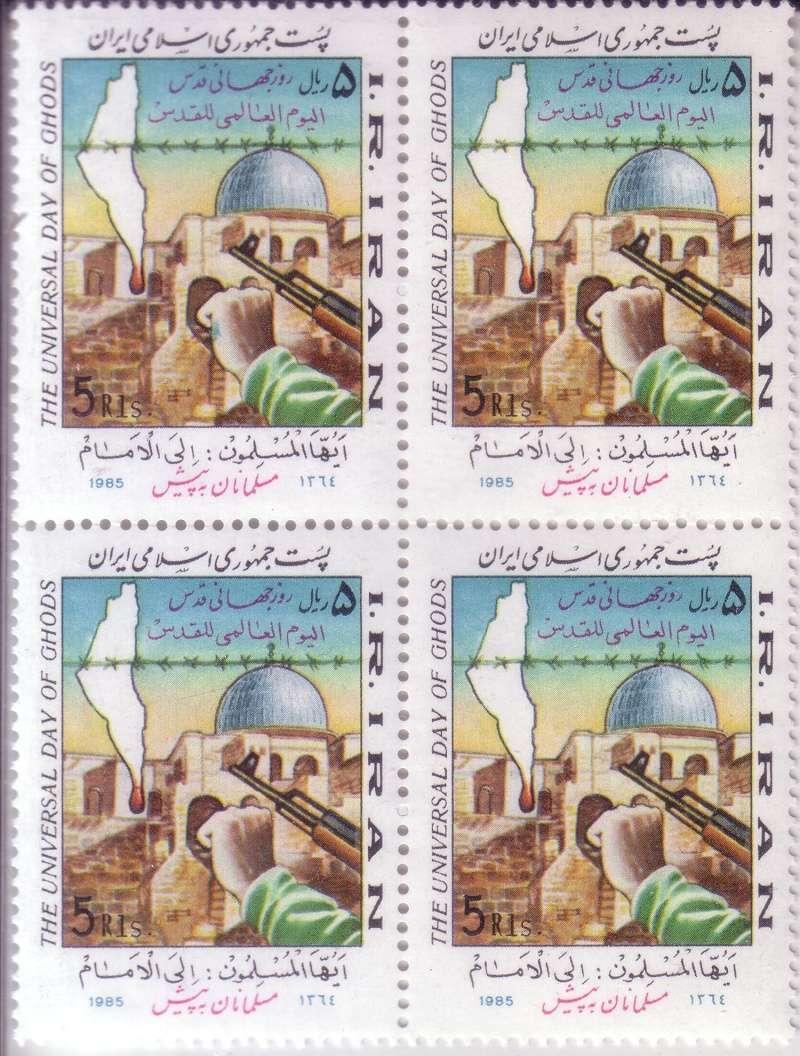 La République Islamique d'Iran: une guerre de propagande et guerre Iran-Irak. Iran_111