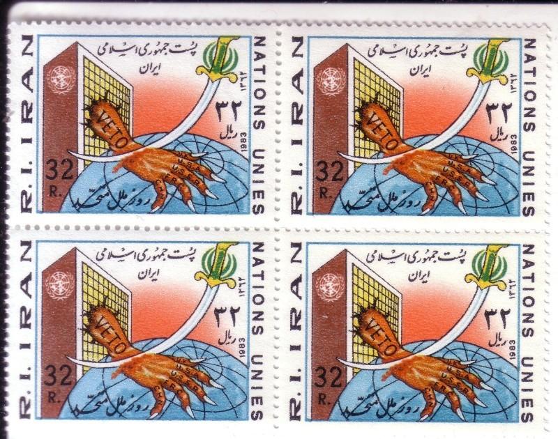 La République Islamique d'Iran: une guerre de propagande et guerre Iran-Irak. Iran_112