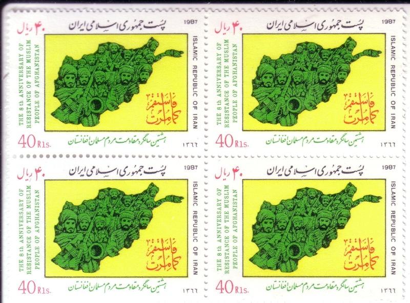 La République Islamique d'Iran: une guerre de propagande et guerre Iran-Irak. Iran_113