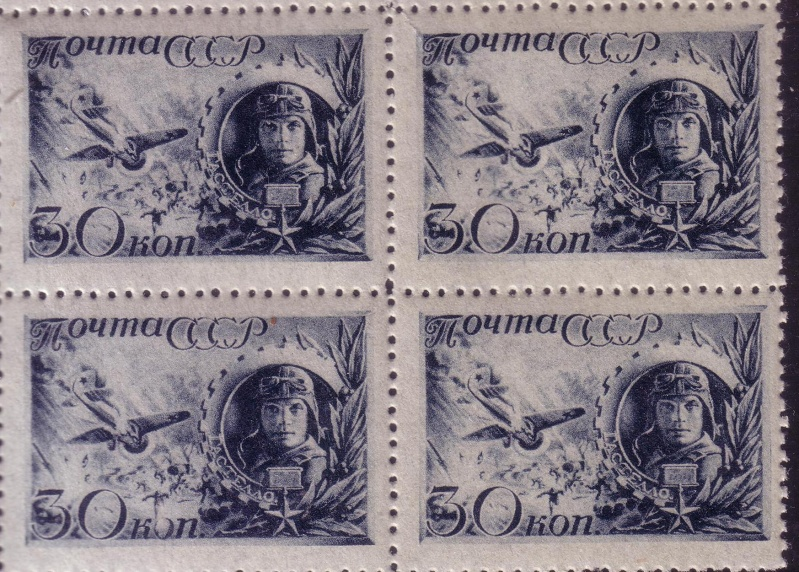 L'URSS dans la Seconde guerre mondiale.Séries de timbres 1942-1945. Scan1010