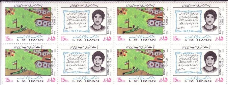 La République Islamique d'Iran: une guerre de propagande et guerre Iran-Irak. Scan1012