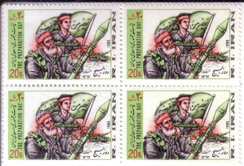 La République Islamique d'Iran: une guerre de propagande et guerre Iran-Irak. Scan1014