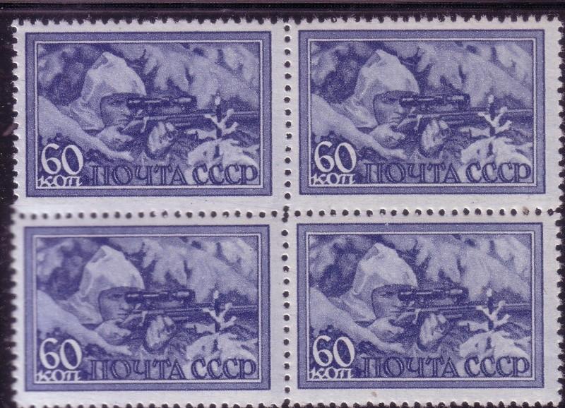 L'URSS dans la Seconde guerre mondiale.Séries de timbres 1942-1945. Urss_211