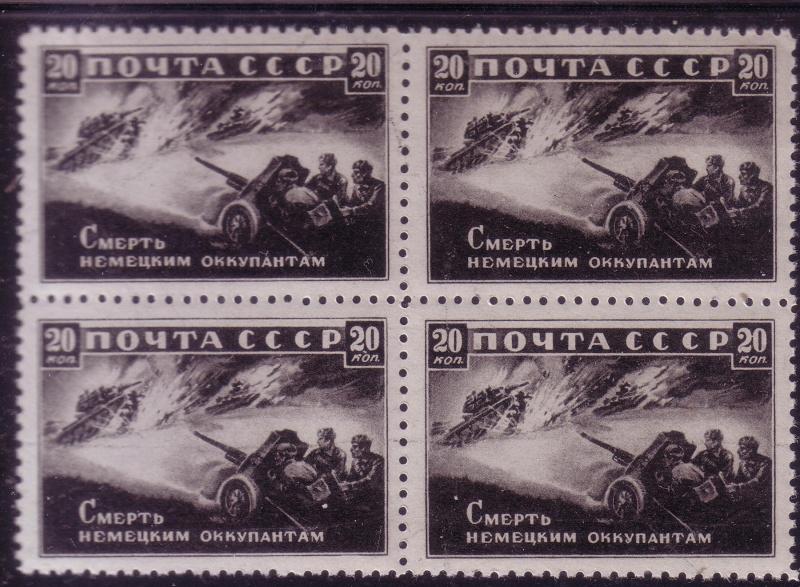 L'URSS dans la Seconde guerre mondiale.Séries de timbres 1942-1945. Urss_212