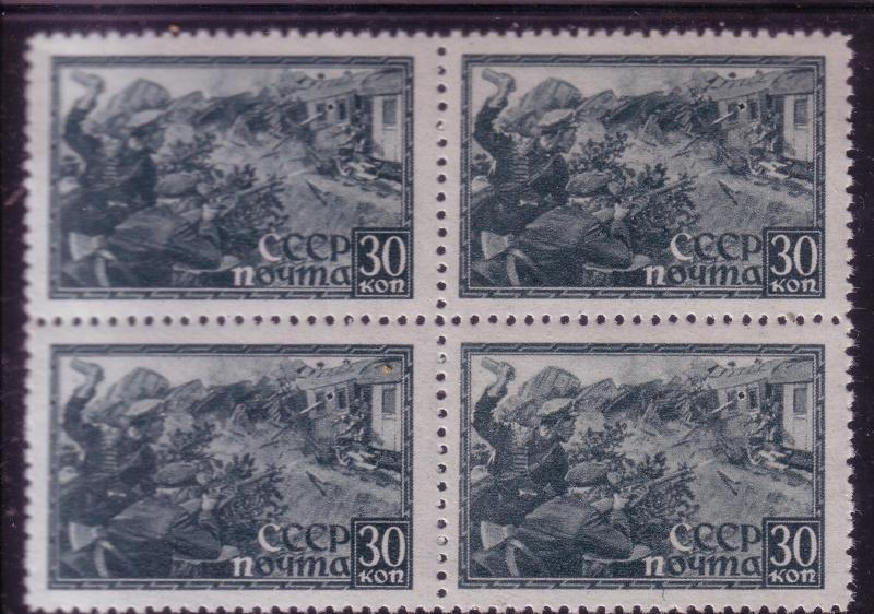 L'URSS dans la Seconde guerre mondiale.Séries de timbres 1942-1945. Urss_213