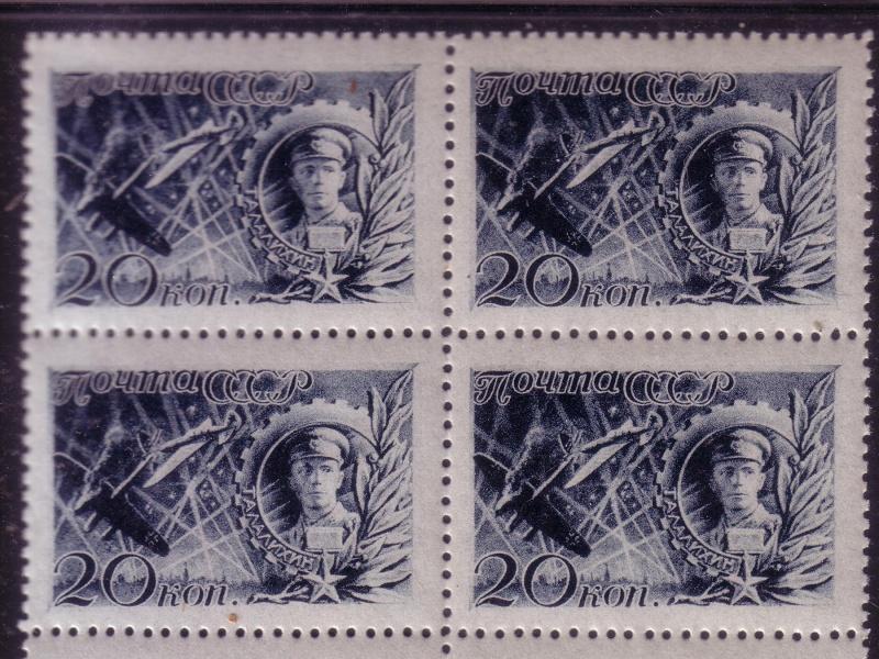 L'URSS dans la Seconde guerre mondiale.Séries de timbres 1942-1945. Urss_214