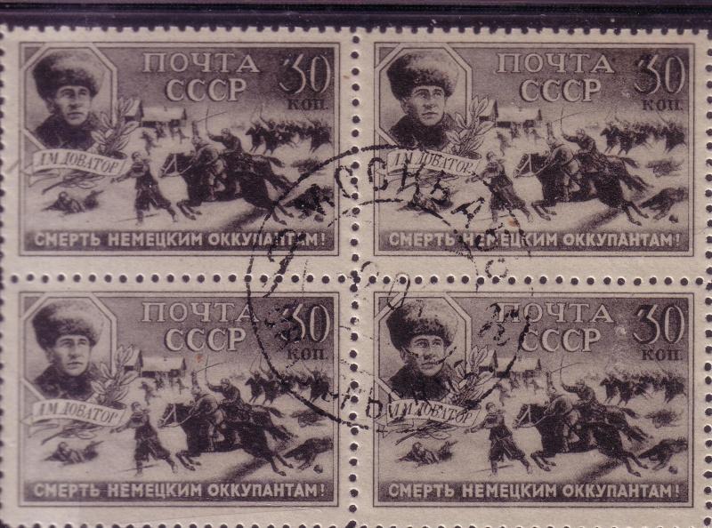 L'URSS dans la Seconde guerre mondiale.Séries de timbres 1942-1945. Urss_215