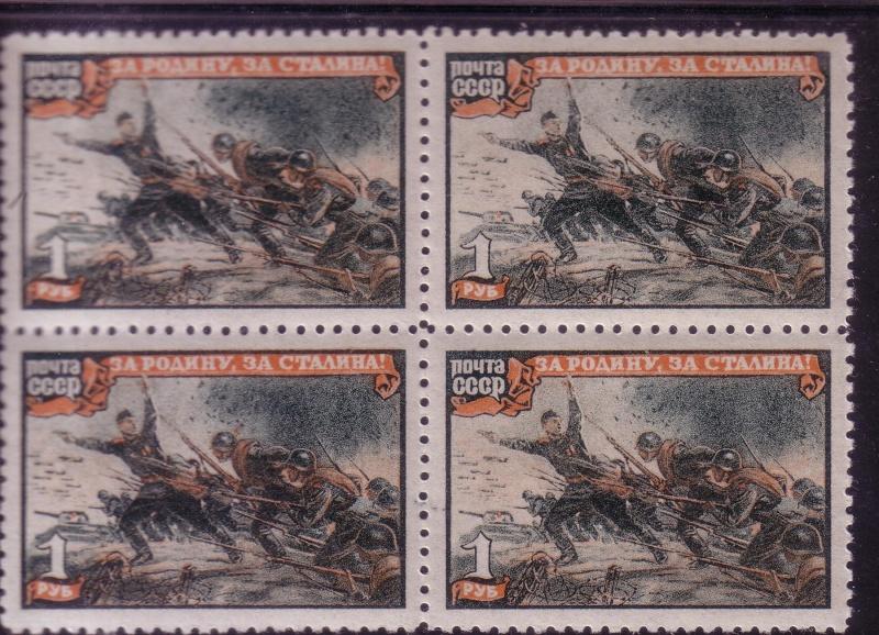 L'URSS dans la Seconde guerre mondiale.Séries de timbres 1942-1945. Urss_216