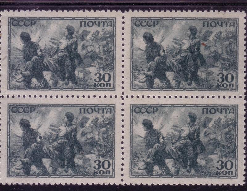 L'URSS dans la Seconde guerre mondiale.Séries de timbres 1942-1945. Urss_217