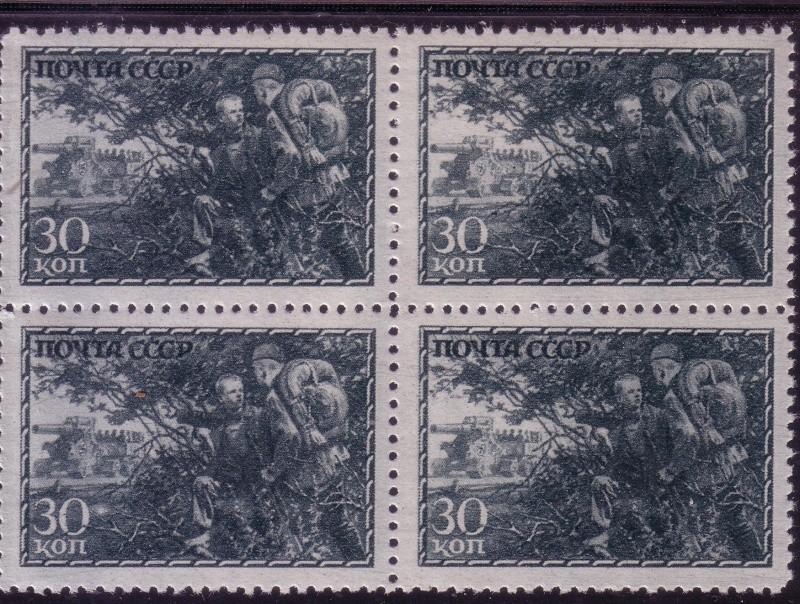 L'URSS dans la Seconde guerre mondiale.Séries de timbres 1942-1945. Urss_219