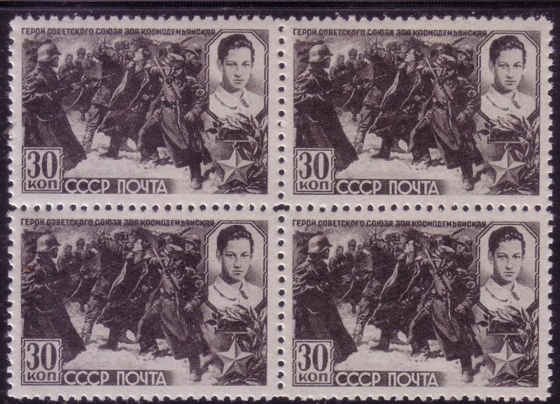 L'URSS dans la Seconde guerre mondiale.Séries de timbres 1942-1945. Urss_220